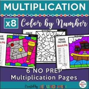 multiplication-worksheets-color-by-number #multiplication #worksheets #color #by #number