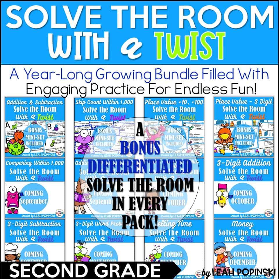 second-grade-math-year-long-bundle